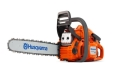 Rental store for 445E 45.7CC CHAINSAW 16  .325P .050GA in Austin TX
